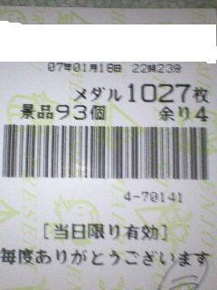 f0065228_12575769.jpg