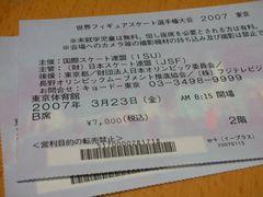 b0042334_23362752.jpg