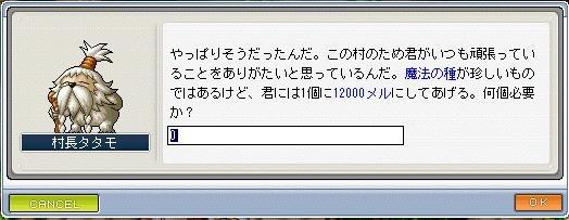 f0004135_1723520.jpg