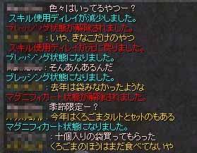 a0048237_22492195.jpg