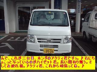 f0031037_20223381.jpg