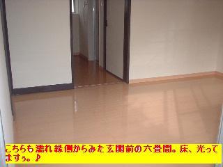 f0031037_20401928.jpg