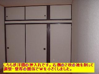 f0031037_20443950.jpg