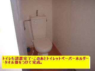 f0031037_20484788.jpg