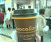 ゴディバのカフェ?_a0000743_3344120.jpg