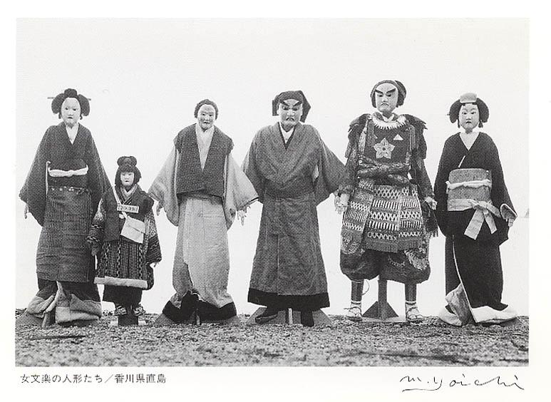 島の民芸ー人形芝居と島歌舞伎_e0058953_10251536.jpg