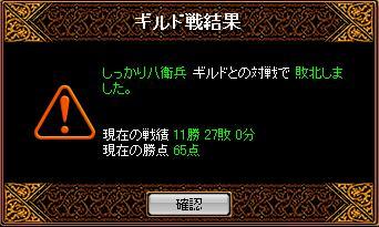 e0101858_1822691.jpg