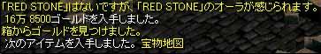 ほっほっほ!!_f0016964_1285951.jpg