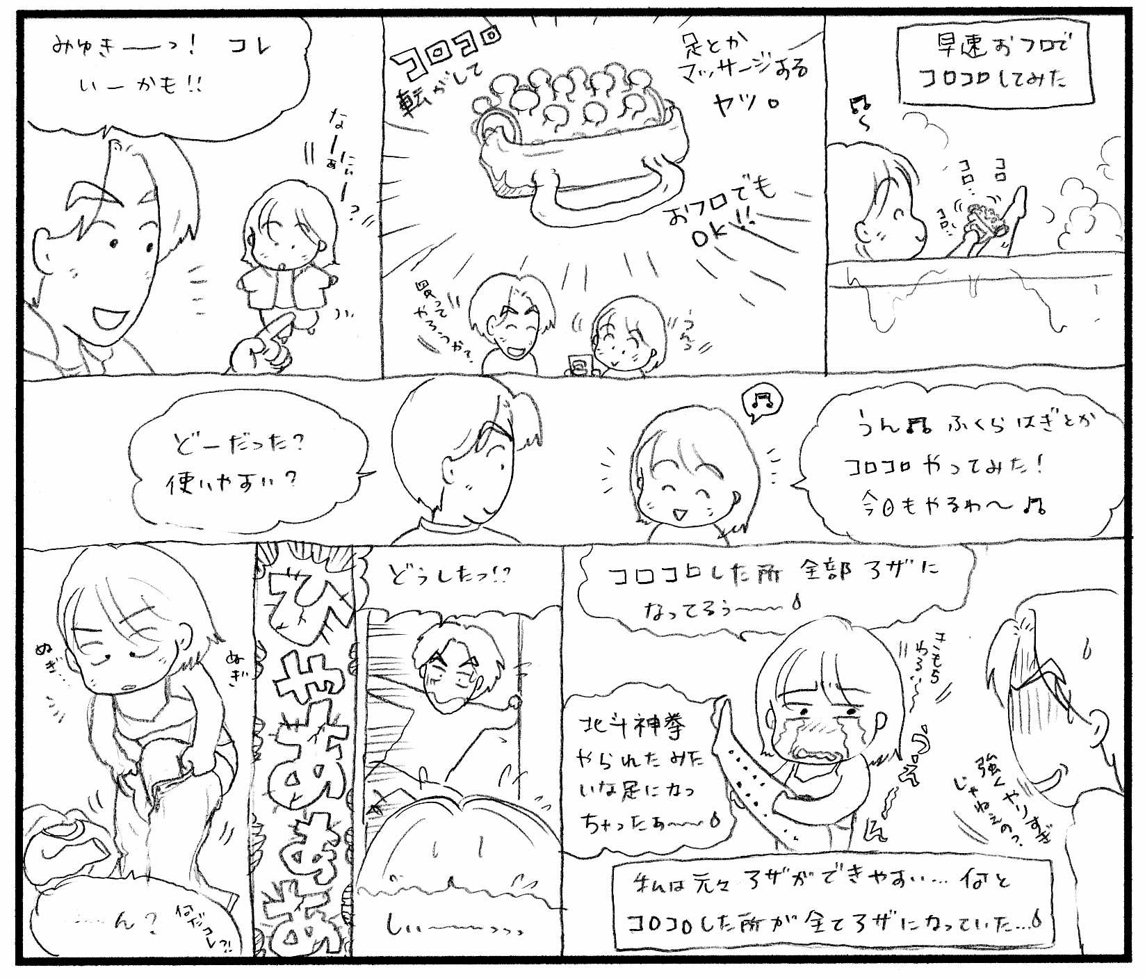 北斗神拳!?????_f0119369_757923.jpg