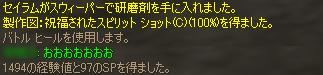 e0024171_18413882.jpg