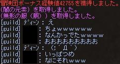 f0101894_0242727.jpg