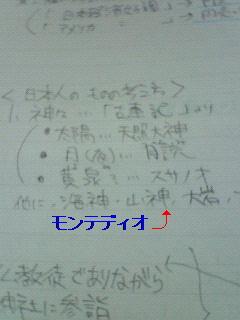 e0014199_21174743.jpg