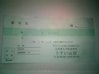 f0098002_19115197.jpg