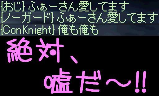 f0072010_16283414.jpg