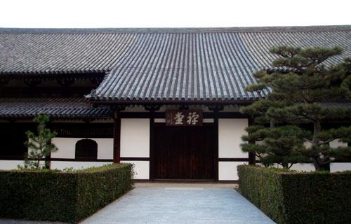 東福寺_e0048413_21403260.jpg