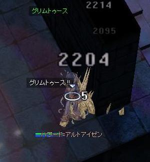 f0082227_11215472.jpg