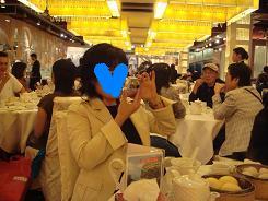 香港旅行記 1 ~ごたはまに会いに~_b0046331_159287.jpg