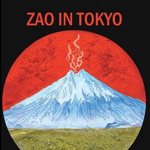 ZAO IN TOKYO ト リヤンセ_b0019333_23105324.jpg