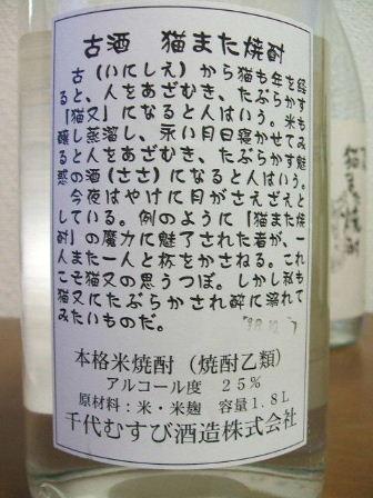 f0029037_17521322.jpg