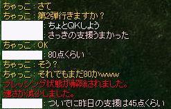 f0108346_3241576.jpg