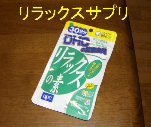 f0053952_92197.jpg