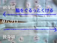 b0054956_2242960.jpg