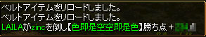 f0115259_1019468.jpg