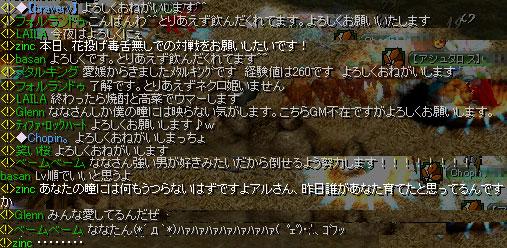 f0115259_12444324.jpg