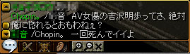 f0115259_9551052.jpg