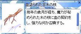 b0083076_16131496.jpg