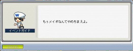 f0009690_20113573.jpg