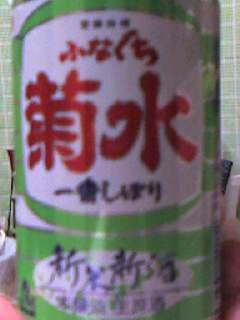 f0120091_20274946.jpg