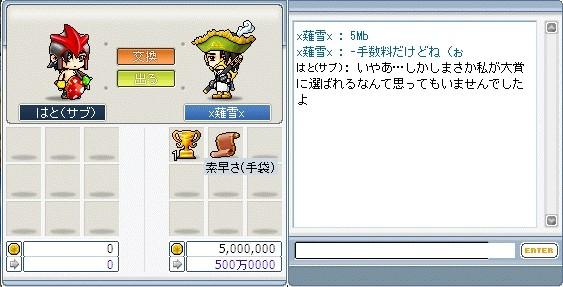 b0085193_5251460.jpg