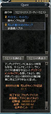 f0078394_1724715.jpg