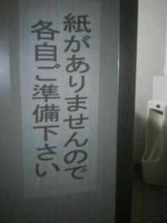 f0004498_464156.jpg