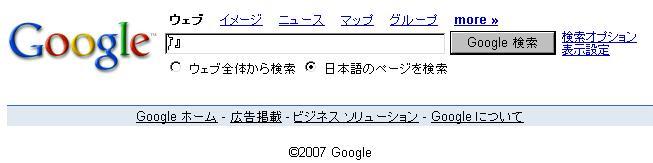 f0077011_22153091.jpg
