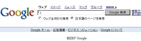 f0077011_22172029.jpg