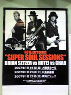 ギタースター_f0115311_0102166.jpg