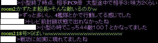 f0029614_2175869.jpg