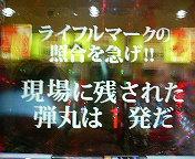 b0020017_14125464.jpg