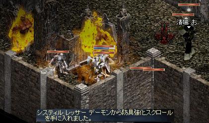 f0101117_21474947.jpg