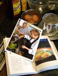 【新春特別インタビュー】 「ばーさんがじーさんに作る食卓」が書籍に! _c0039735_13533455.jpg