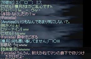 b0036436_21493041.jpg