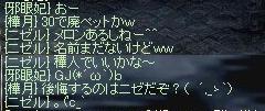 b0036436_22112380.jpg