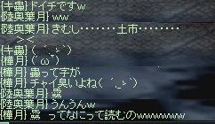 b0036436_22262564.jpg