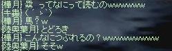 b0036436_2226351.jpg