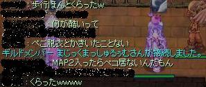 f0067838_2248432.jpg