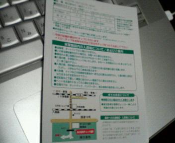 c0097841_017394.jpg