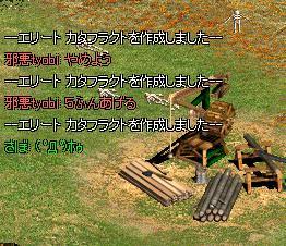 f0121146_18554677.jpg
