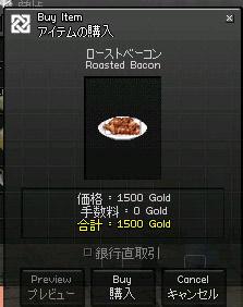 b0074747_121756.jpg